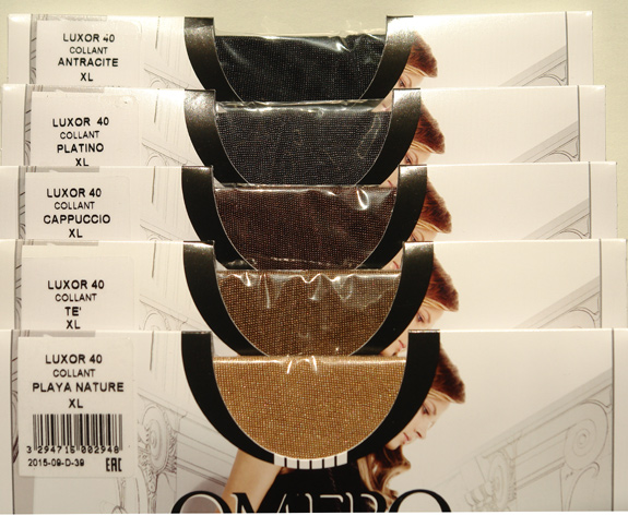 Omero shiny tights color swatch